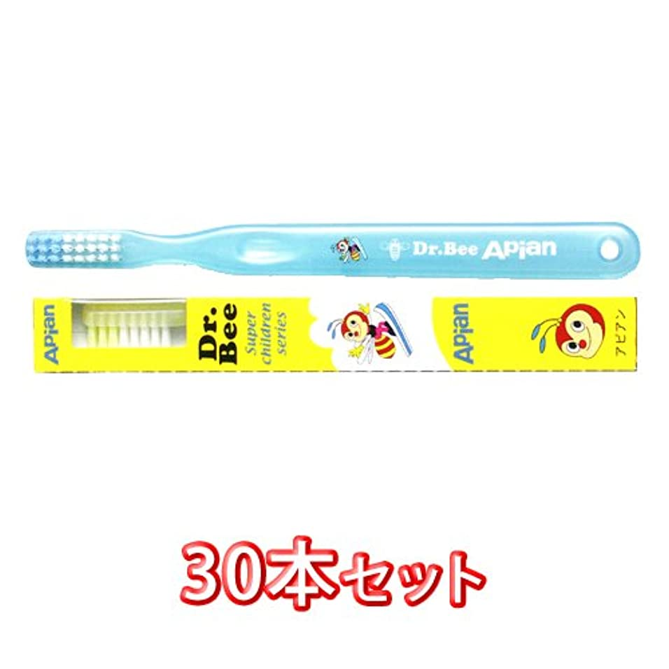 メンダシティ日記コピービーブランド ビーアピアン 歯ブラシ 30本入