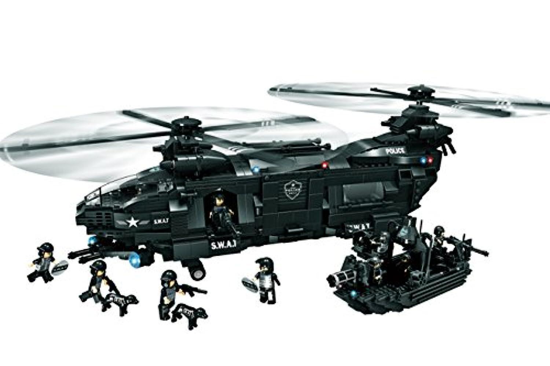AFM SWAT シリーズ ペイブホーク号 1351Blocks