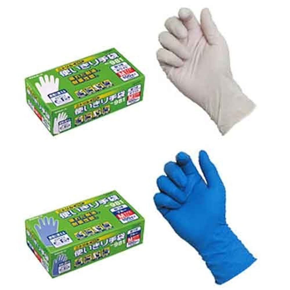 モデルローブNo981ニトリル使いきり手袋粉つき100枚ブルーSS