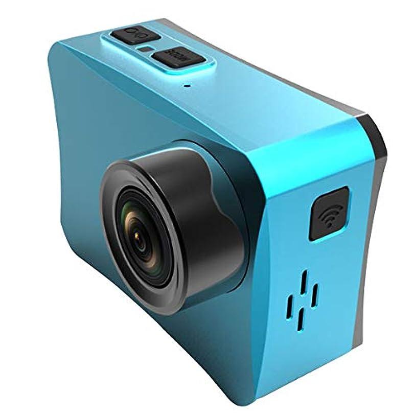 人工偽料理をするHDモーションカメラ 4Kサポート 60メートル防水 アウトドアインテリジェントスポーツDV WIFI対応