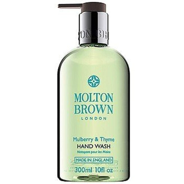 マウンド余計な急流モルトンブラウン(MOLTON BROWN) マルベリー&タイム ハンドウォッシュ 300ml [海外直送品][並行輸入品]