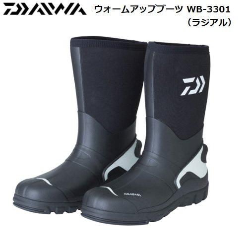ダイワ ウォームアップブーツ ラジアル WB-3301