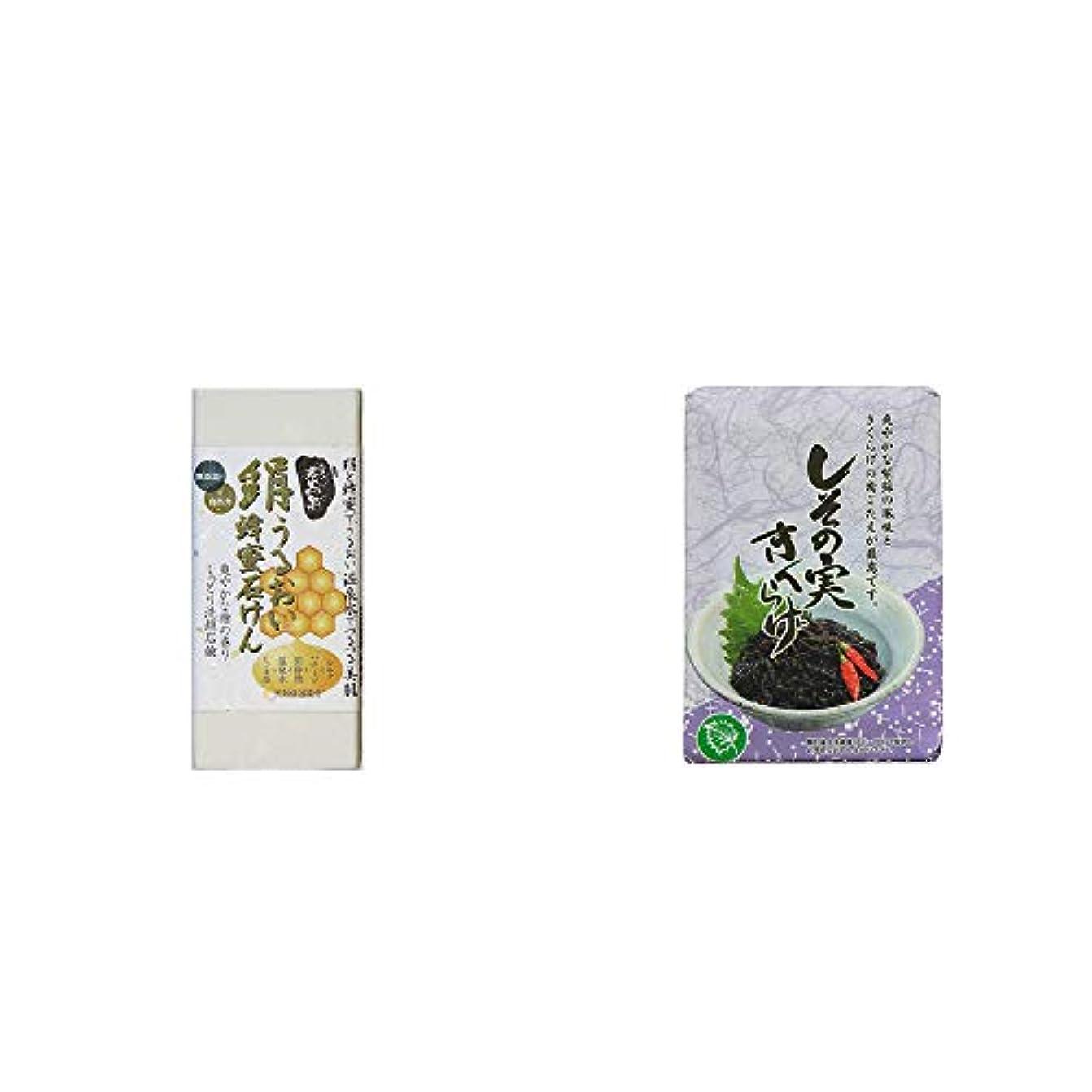 パイプラインほのかハーネス[2点セット] ひのき炭黒泉 絹うるおい蜂蜜石けん(75g×2)?しその実 きくらげ(200g)