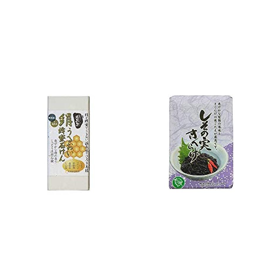 快い蒸し器フェード[2点セット] ひのき炭黒泉 絹うるおい蜂蜜石けん(75g×2)?しその実 きくらげ(200g)