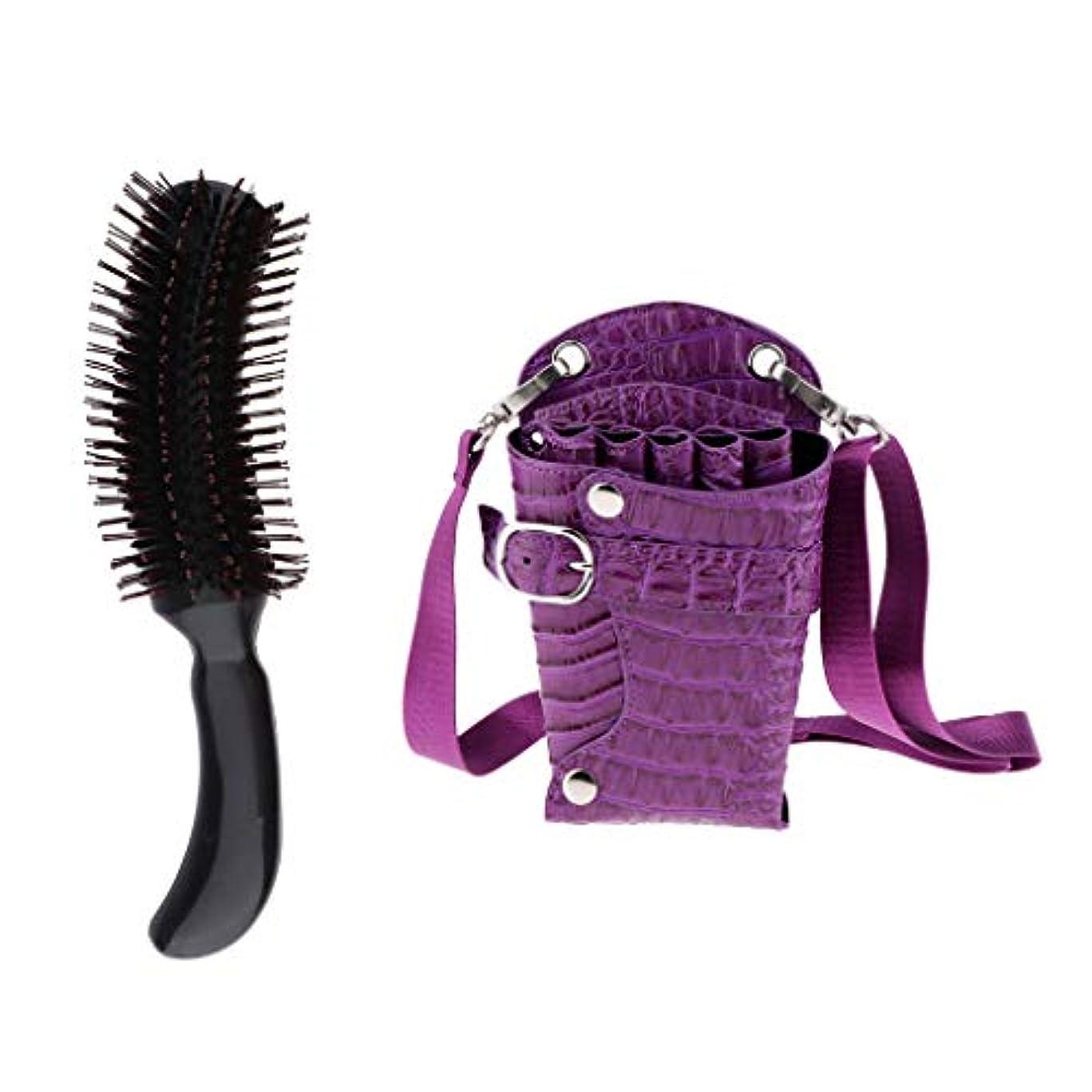 アロングポールコレクションヘアブラシ マッサージブラシ はさみバッグ ツールホルスター 収納ポーチ 紫