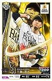 ベースボールコレクション/201900-H041 千賀 滉大 SR