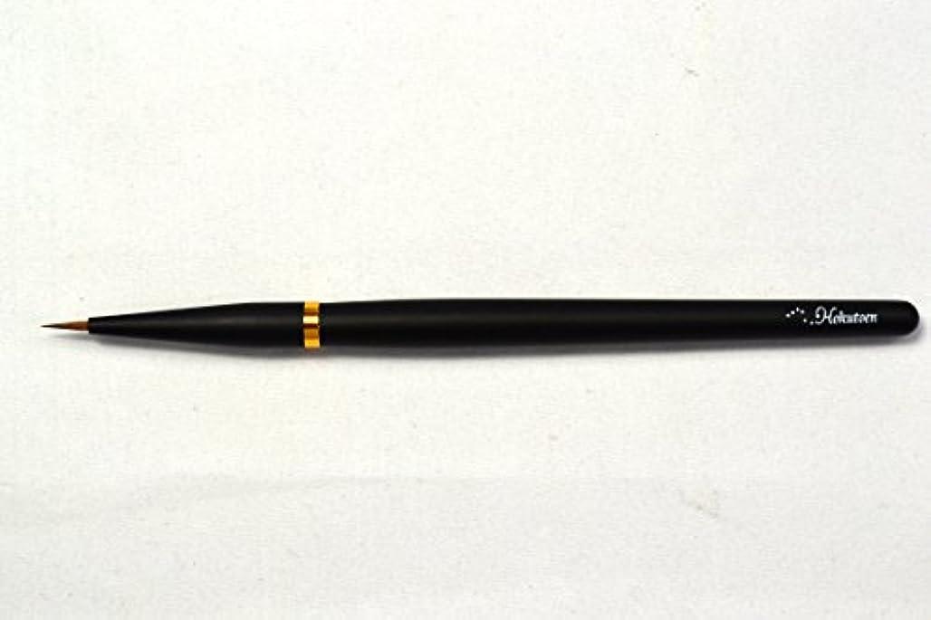 複雑でない西時代熊野筆 北斗園 HBSシリーズ アイラインブラシ(黒)