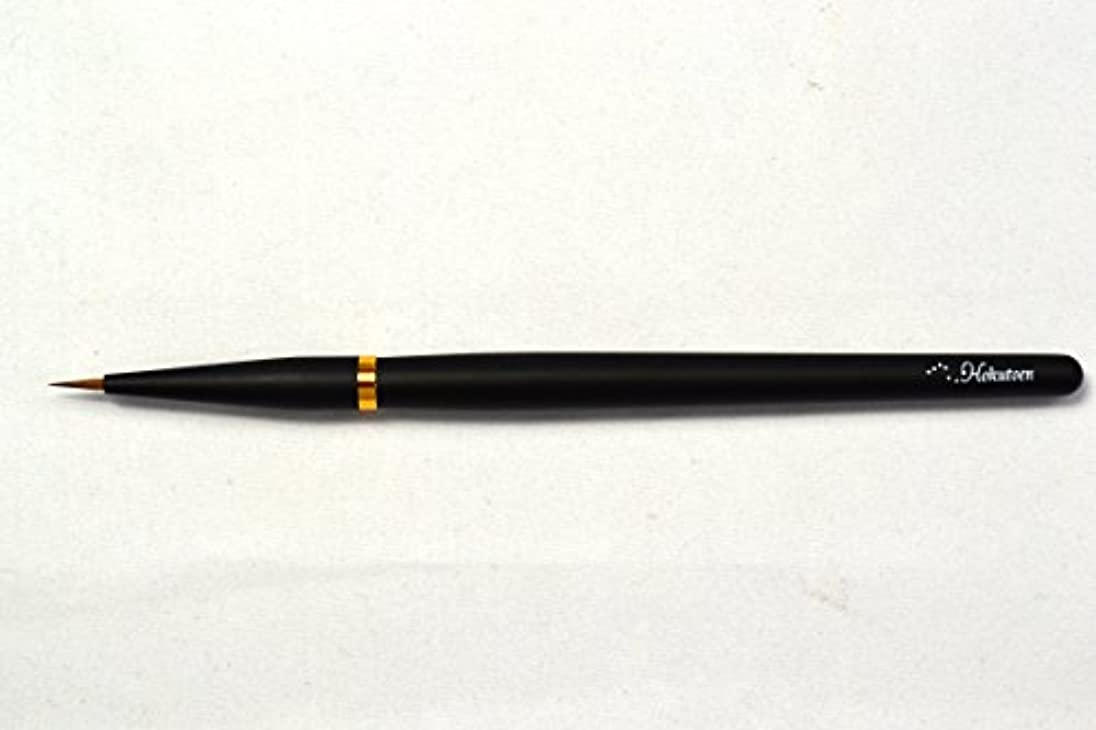 核キャロライン販売計画熊野筆 北斗園 HBSシリーズ アイラインブラシ(黒)