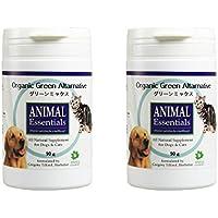 ANIMAL Essentials アニマルエッセンシャルズ ペット用ハーブサプリメント グリーンミックス 90g 2個セット
