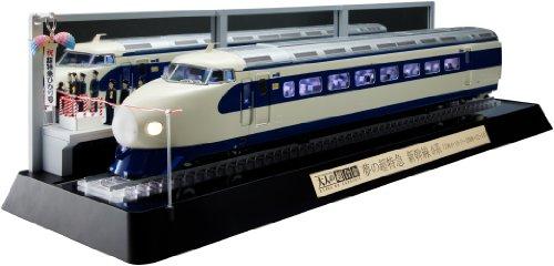 バンダイ 61474 大人の超合金 新幹線0系 初回生産分限...