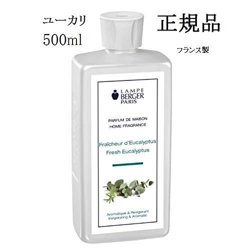 ランプベルジェ パフュームアロマオイル500ml【ユーカリ】...