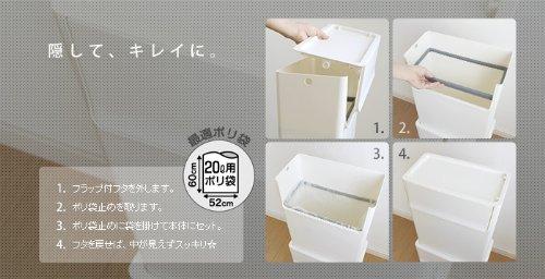 plywood『オリジナルスマートエコトラッシュカン(2個セット)』