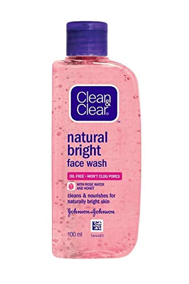 虫を数えるエンジンストライプClean & Clear Natural Bright Facewash, 100ml