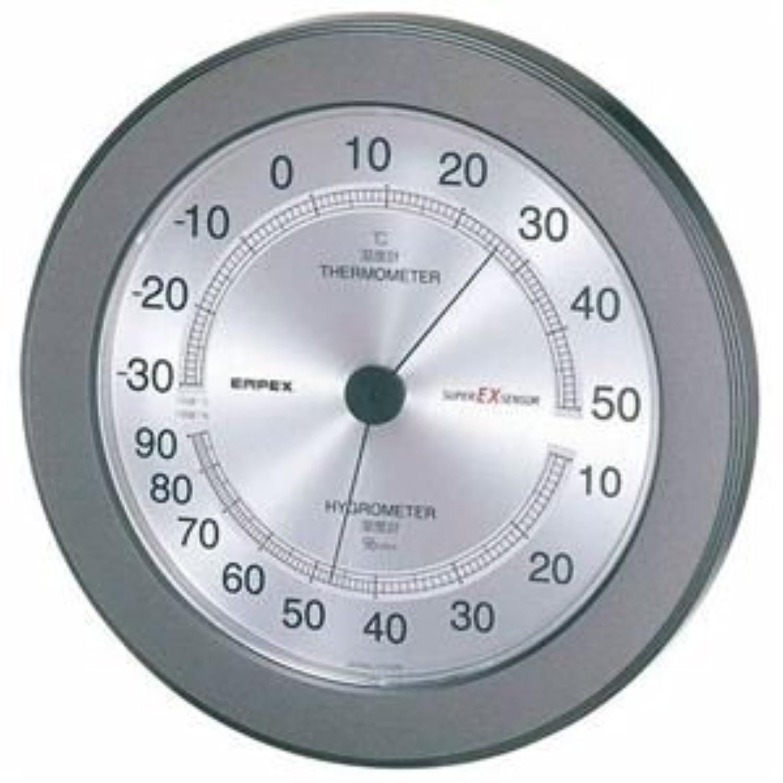 (まとめ) EMPEX 温度?湿度計 スーパーEX高品質 温度?湿度計 壁掛用 EX-2737 メタリ