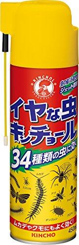 RoomClip商品情報 - KINCHO イヤな虫キンチョール 駆除・浸入防止 450ml ( ムカデ アリ ケムシ )