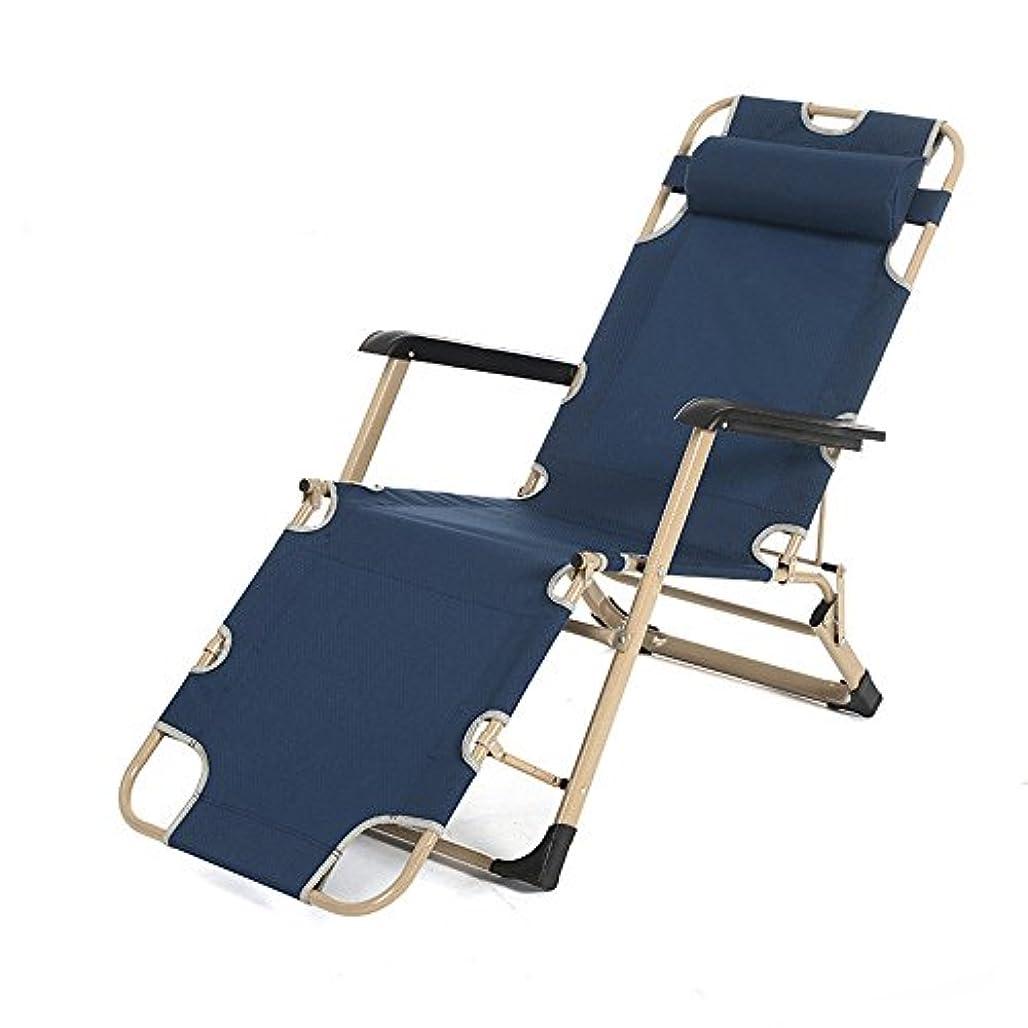 レジャーベッド 屋外のキャンプのバーベキュー浜の折るベッド/単一の歩くベッドの折るベッドの多目的の携帯用折るベッド 室内 仮眠 昼休み アウトドア