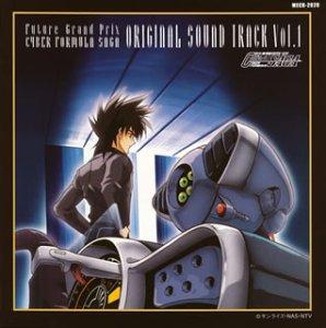 新世紀GPXサイバーフォーミュラSAGA オリジナル サウンド トラック Vol.1 CD