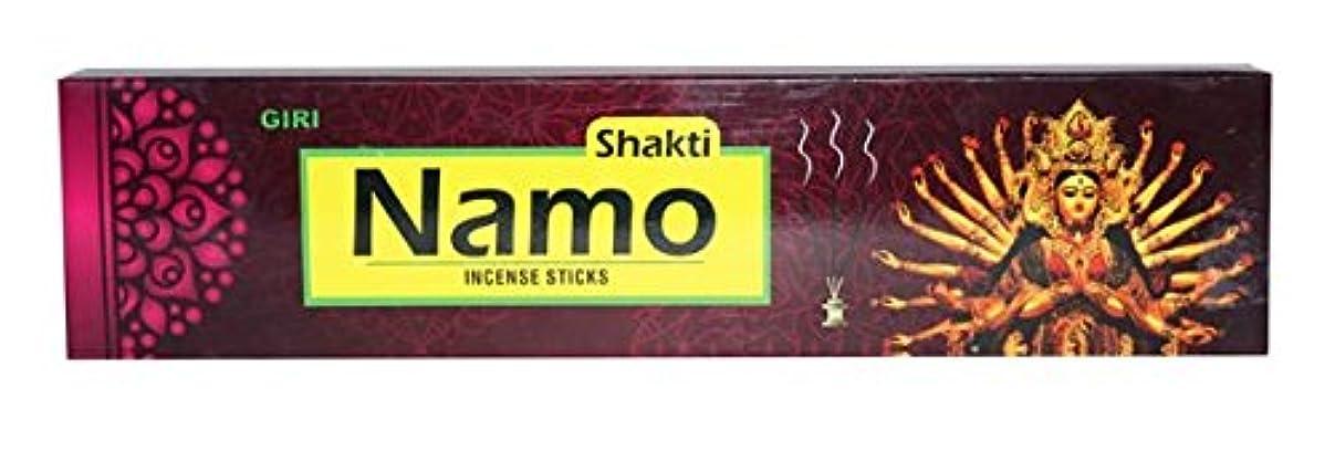 ランチョンアノイ前件Giri Namo Shakti 香り付きお香スティック 50本