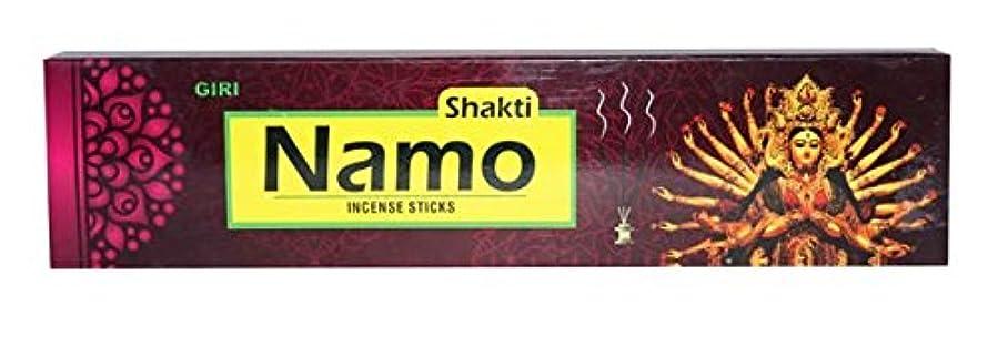 金銭的なに話す特徴づけるGiri Namo Shakti 香り付きお香スティック 50本