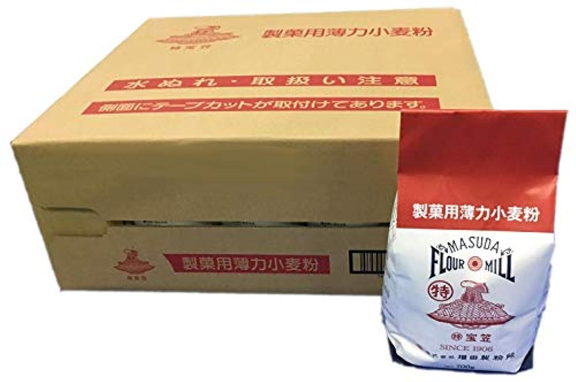 子豚血まみれの海上増田製粉所 特宝笠(製菓用薄力小麦粉) 700g×15袋