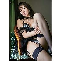 近藤みやび/Miyabi