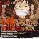 劇場版 ワンピースTHE MOVIE デッドエンドの冒険 ミュージックコレクション(CCCD)