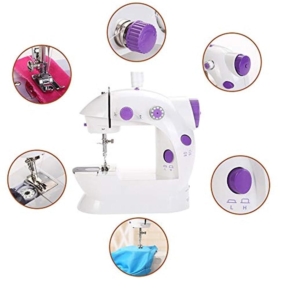消費するアッティカスロッカーソーイング初心者家庭縫製ダブルステッチ付きLEDライト軽量電動コンパクトミシンポータブル基本的なミシン