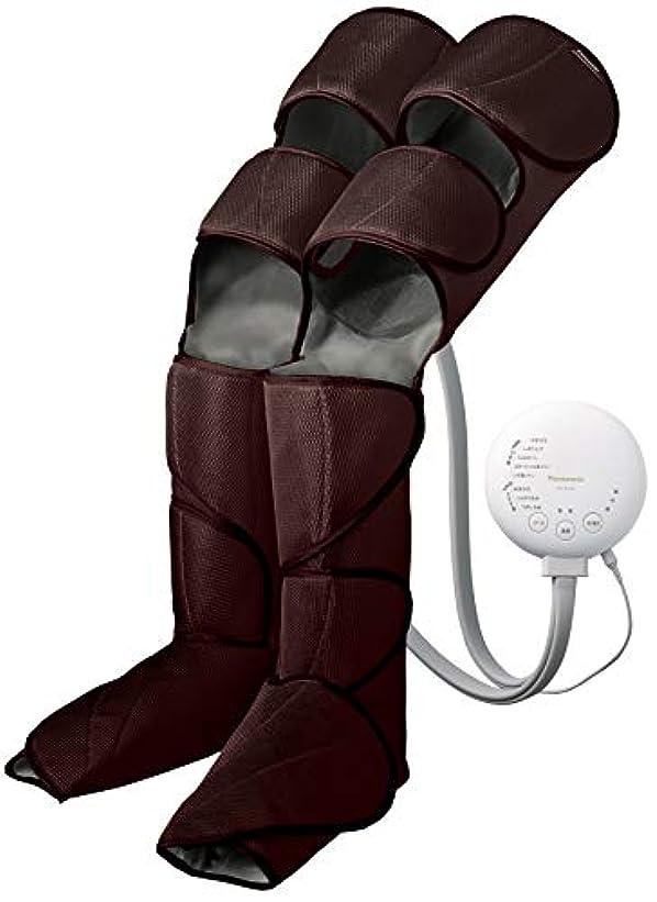 有用痛みスラムパナソニック エアーマッサージャー レッグリフレ ひざ/太もも巻き対応 温感機能搭載 ダークブラウン EW-RA98-T