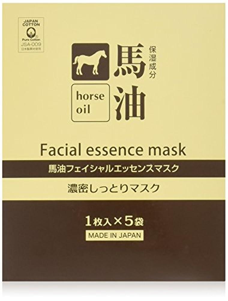 放置塩辛いベテラン馬油フェイシャルエッセンスマスク