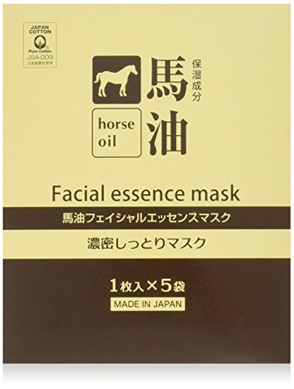 行き当たりばったり単語うっかり馬油フェイシャルエッセンスマスク