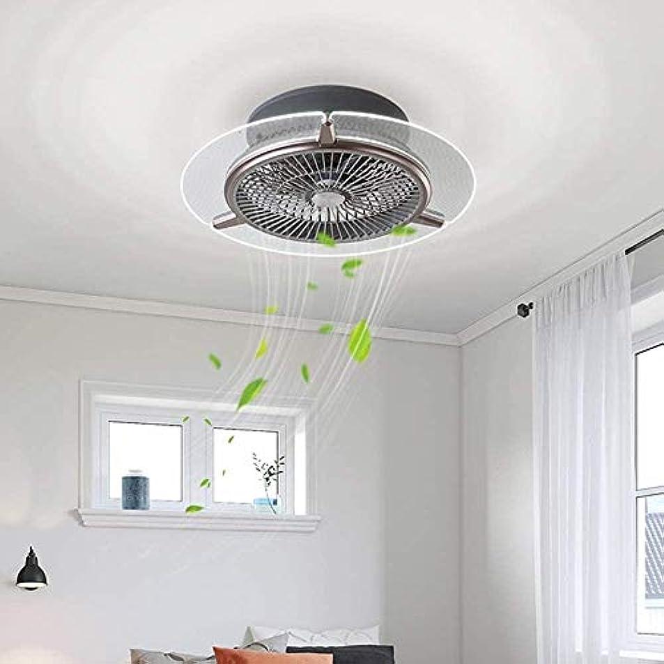 閉塞切り下げ値H-ei LEDシーリングライトとランプ、天井ファンと天井ファン、3つの調節可能なスピード&リモコンで3つの調整可能な色、48Wの天井ランプのリビングルームのベッドルーム