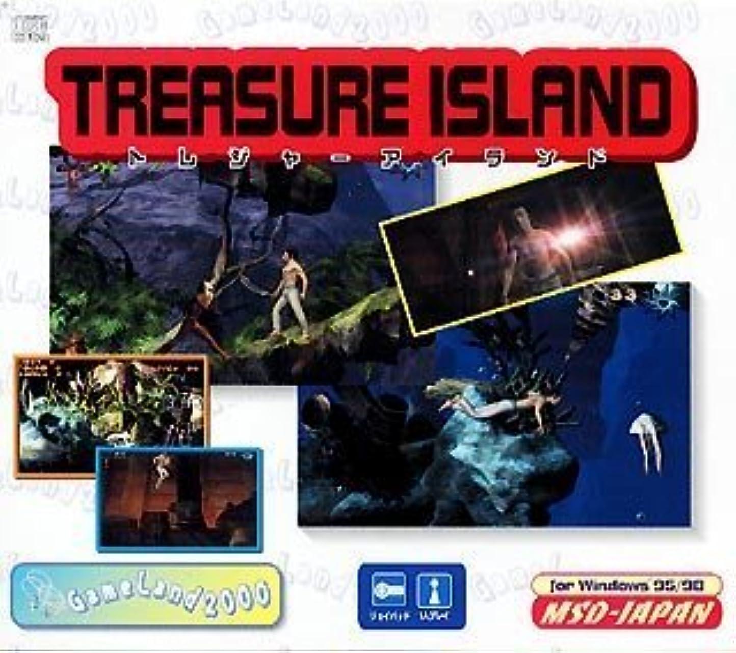 ジャベスウィルソンテラス渇きGameLand2000 Treasure Island