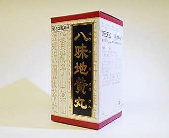 【第2類医薬品】「クラシエ」漢方八味地黄丸料エキス錠 540錠