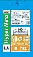 【お買得】HHJ 業務用ポリ袋 90L 青 0.035mm 400枚 10枚×40冊入 BM91