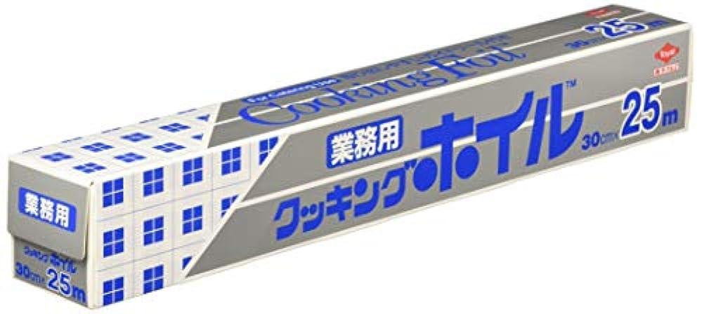 レジ間隔抽象化東洋アルミ クッキングホイル 業務用 ワイド 30cm×25m
