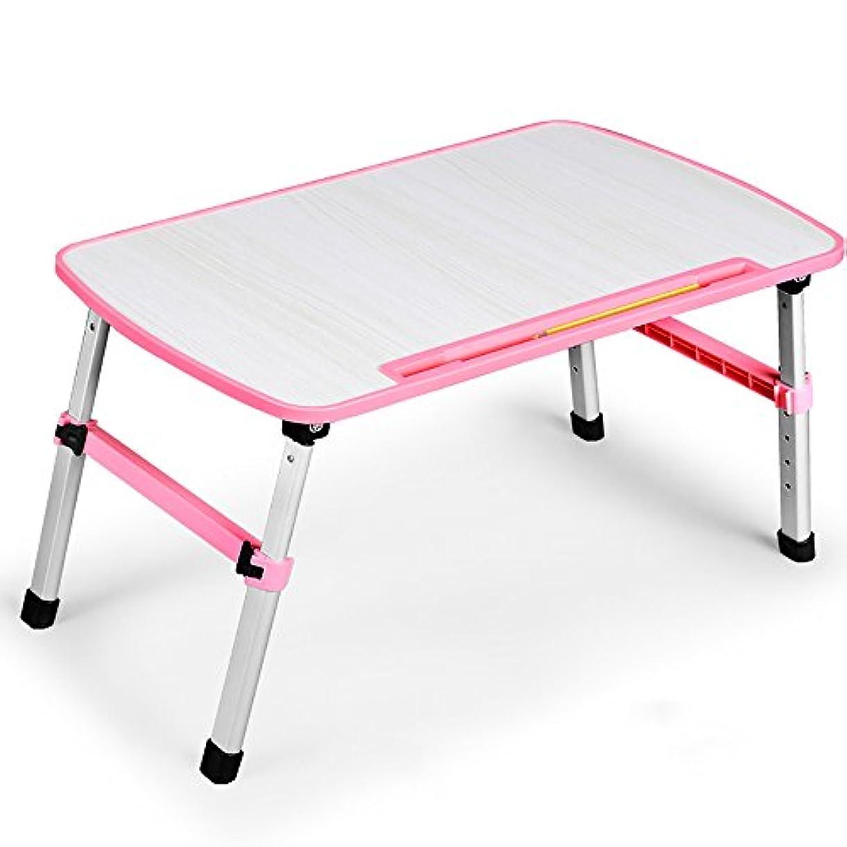 矩形熟読爆発物LJHA zhuozi 折り畳み式コンピュータデスク/高さ調節可能/折り畳み式ブックデスク/多目的怠惰な人テーブル (色 : Pink, サイズ さいず : 520*300*240/315MM)