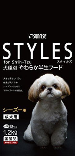 サンライズ スタイルズ シーズー用 成犬用 1.2kg