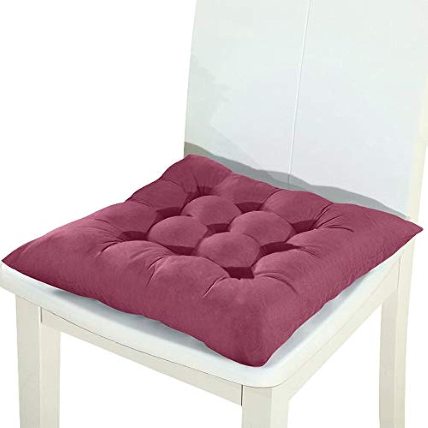 シェード協力傀儡LIFE 1/2/4 個冬オフィスバー椅子バックシートクッションシートクッションパッドソファ枕臀部椅子クッション 37 × 37 センチメートル クッション 椅子