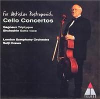 シチェドリン:チェロと管弦楽の