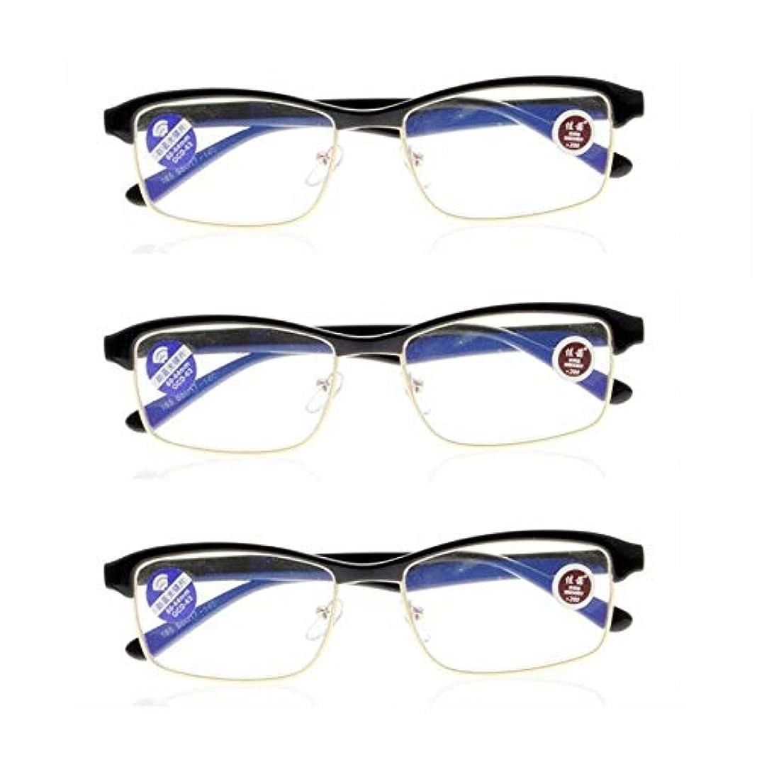 FidgetGear メンズ長方形ブラッククラシックリーダー老眼鏡アイウェア+1.00?+4.00 New 3パック