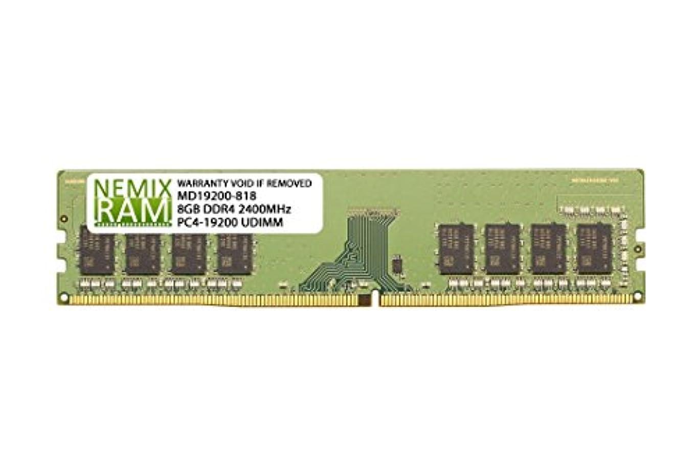 ハミングバード経営者トランクDell 互換 SNPM0VW4C/8G A9321911 8GB NEMIX RAM メモリ Alienware デスクトップ用