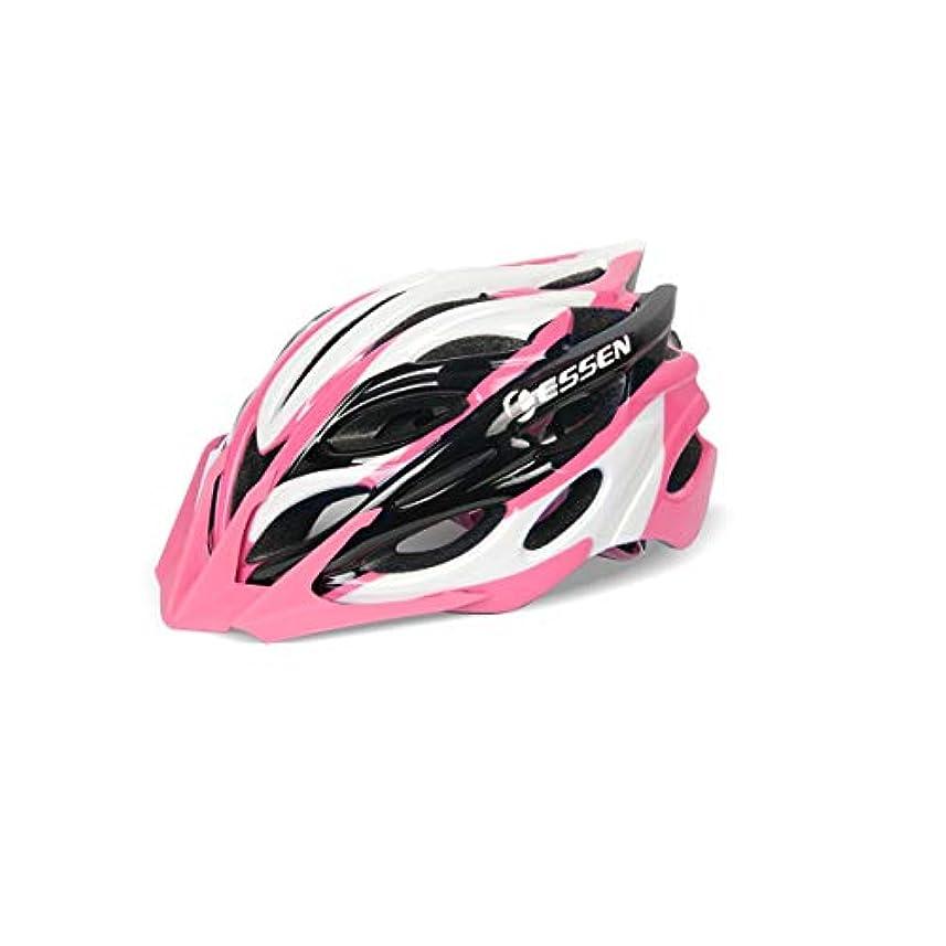 手つかずのおじいちゃん委任するCQIANG 多機能安全ヘルメット、自転車、スクーター、スキー - 調節可能なサイズ - 男性と女性に最適、快適、軽量、通気性(M) ComfortSafety