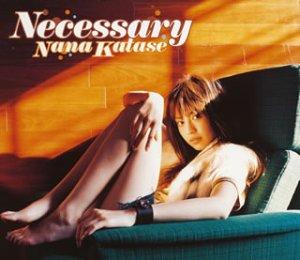 Necessary/EVERY***(初回限定盤)(CCCD)(DVD付)