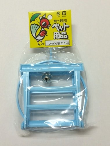 [해외]코바야시 스윙 鈴付 파스텔 블루/Kobayashi swing Suzuke pastel color blue