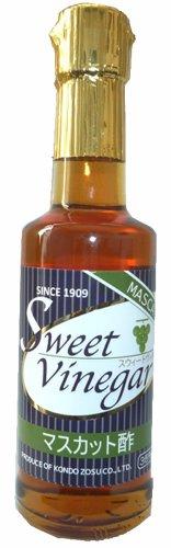SweetVinegar飲むマスカット酢 210ml