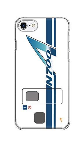 [ カバ鉄 ] アップル apple [ アイフォーン7 / アイフォーン8 ][ iPhone7 / iPhone8 ] 兼用 TPU ケース カバー クリア ソフト 【電車 002】 新幹線 N700A