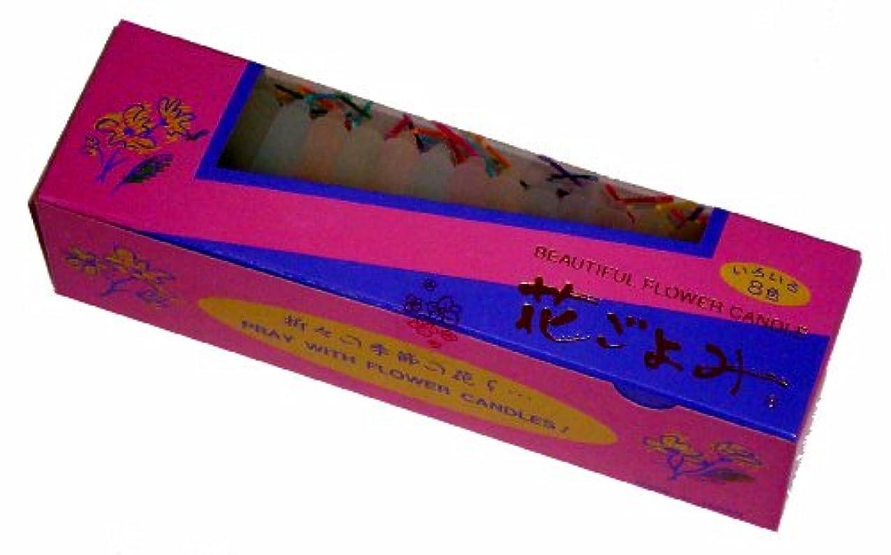 先例青防水東海製蝋 ローソク 花ごよみ 太20分 約114本 171-03