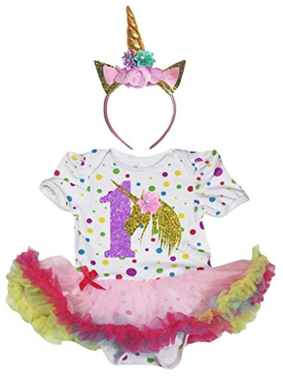 藤色くそー砂の[キッズコーナー] 1st Unicorn レインボー ドット ボディスーツ ピンクのチュチ、コスチューム、子供のチュチュ、ベビー服、女の子のワンピースドレス Nb-18m (ホワイト, Large) [並行輸入品]