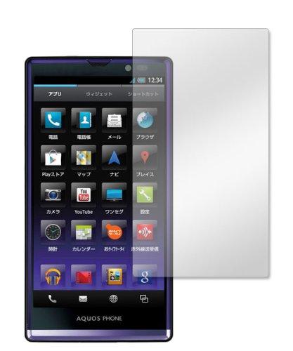AQUOS PHONE Xx 106SH アクオスフォン 光沢タイプ グレア 保護フィルム 保護シート スマホ スマートフォン softbank