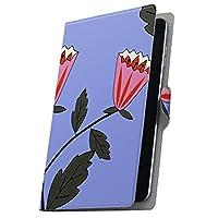 タブレット 手帳型 タブレットケース タブレットカバー カバー レザー ケース 手帳タイプ フリップ ダイアリー 二つ折り 革 007453 WDP-083-2G32G-BT Geanee Geanee 8inch Tablet PC 8インチタブレット型PC 2G32G-BT